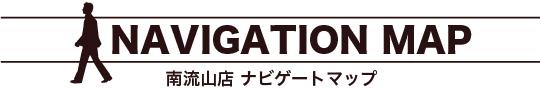 fan's南流山店アクセスマップ