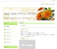 Venus_green_s