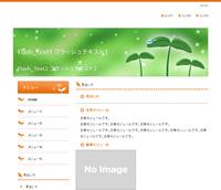 leaf_orange_s