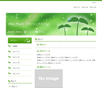 leaf_green_s