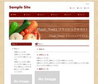 vegeta_red