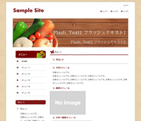 vegeta_red_s