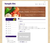 vegeta_purple_s