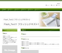 shine_green