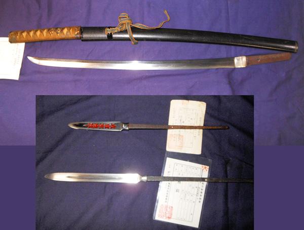 刀剣の写真