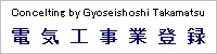 logo.jpg?_=1385915568