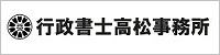 logo.jpg?_=1385330722