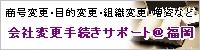 logo.jpg?_=1362567456