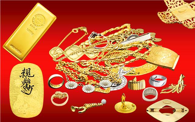 貴金属の買取