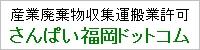 logo.jpg?_=1361287366