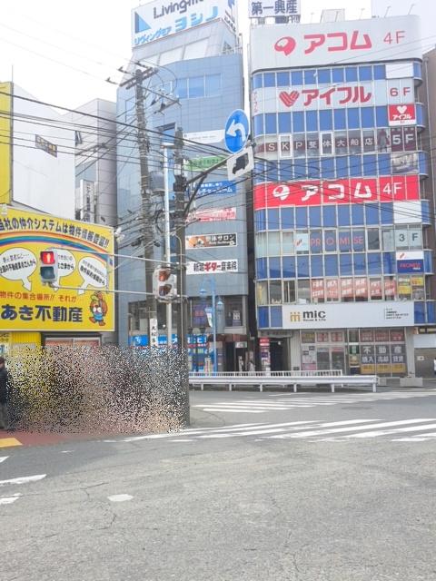 大東橋交差点(黄色い看板)
