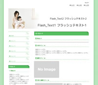 Plus_green