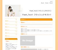 Plus_orange