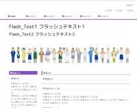 Line_purple_wide