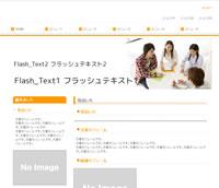 line_orange