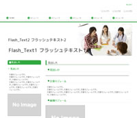 Line_green