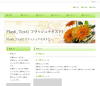 Venus_green