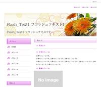 Venus_purple_s