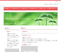 leaf_red