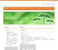 leaf_orange