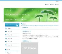 leaf_blue_s