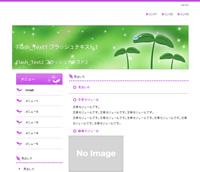 leaf_purple_s