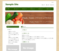 vegeta_green