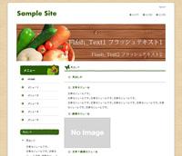vegeta_green_s