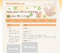 baby_orange