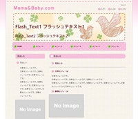 baby_pink