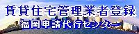 logo.jpg?_=1361273988