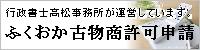 logo.jpg?_=1361274454