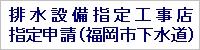 logo.jpg?_=1386153874