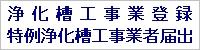 logo.jpg?_=1386331685