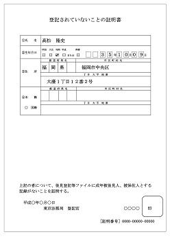 45ff2ede3c10a43.jpg?_=1609756131