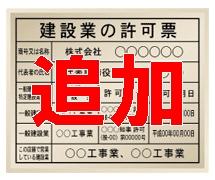 85f50a7c3257e51.jpg?_=1599121347