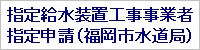 logo.jpg?_=1385984508
