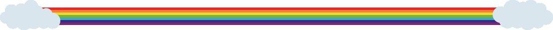 虹の橋のライン。