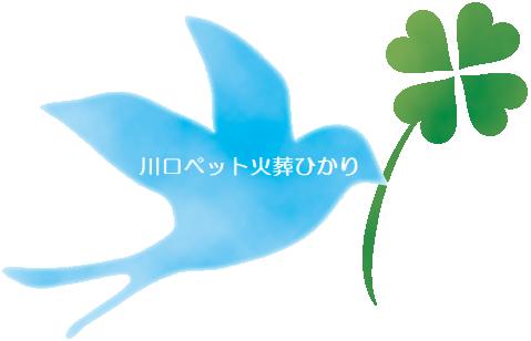 青い鳥が飛んでいる様子。