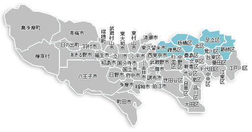 埼玉県川口市の川口ペット火葬ひかりのペット火葬・ペット葬儀の東京都の対応エリアの地域。