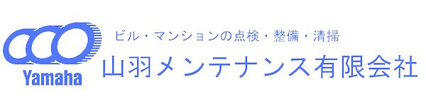 山羽メンテナンス有限会社